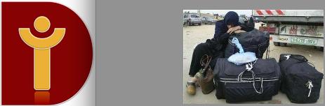 Occupied Territory: Civilians at Rafah