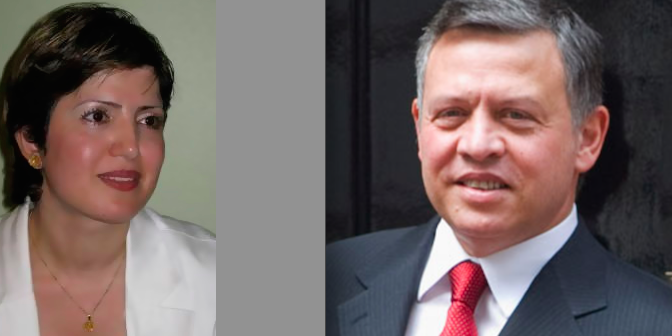 Jordan: Letter Of Thanks To His Majesty King Abdullah II