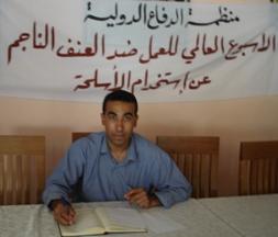 WoA_Gaza13_K