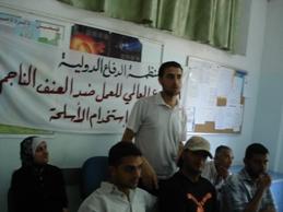 WoA_Gaza8_K