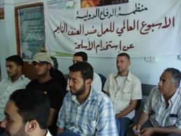 WoA_Gaza9_K