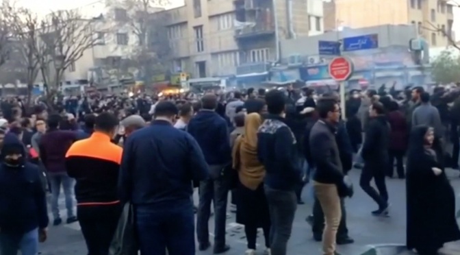 Iran: DI Supports Protesters' Quest For Human Rights